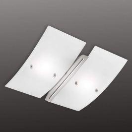 Enja LED-Deckenleuchte mit 2 Glasschirmen