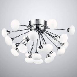 Futuristische LED-Deckenleuchte Jupiter - 65 cm