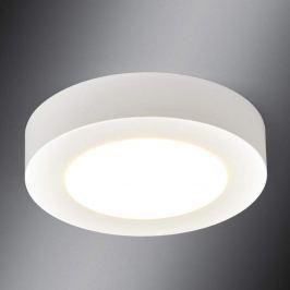 Runde LED-Deckenlampe Esra fürs Badezimmer