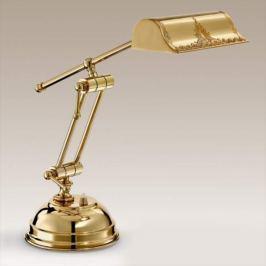 Dekorative Tischleuchte Galleria gold