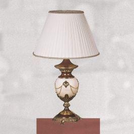 Höchst dekorative Tischleuchte PRESTIGE 66 cm