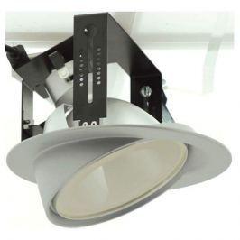 Einbauleuchte MX2000A für Hochdrucklampen