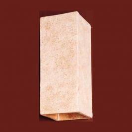 Hochkantige Wandleuchte MONTECRISTO terracotta