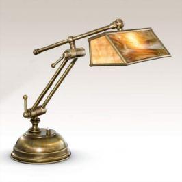 Klassische Tischleuchte Galeria amber/ messing
