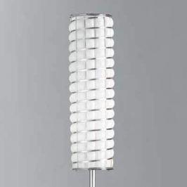 Retro-Stehleuchte RETE 61 cm