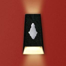 Cronius - ansprechende Wandleuchte mit LED