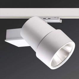Vario 110 - LED-Strahler für 3-Phasen-Schiene 36°