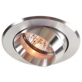 Aluminium Einbauring schwenkbar, silber